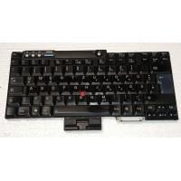 Клавіатура з ноутбука Lenovo ThinkPad T60 T61 R60 R61 T400 T500 R400 W701 42T4075 42T4043